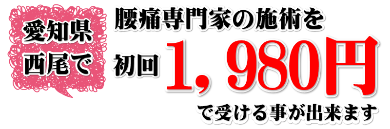 %e3%83%98%e3%83%83%e3%83%80%e3%83%bc2_