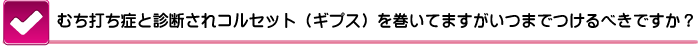 jiko_11