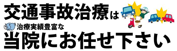 jiko_header
