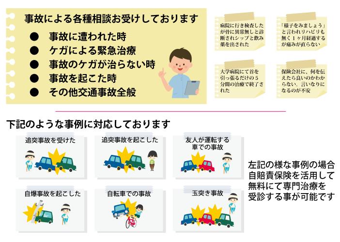 jiko_header3
